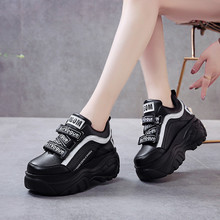 Women Casual Shoes Chunky Sneakers