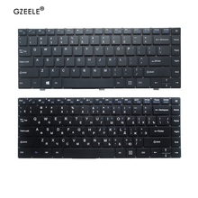 Tastiera del computer portatile Per Prestigio Per Smartbook 133S Russia RU Inglese DEGLI STATI UNITI Nuovo