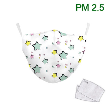 Face Fabric Masks  Anti- Reusable Mask Funny Masks Print Washable Fabric Cute Kids Adjustable Earhook Mouth-muffle for Child