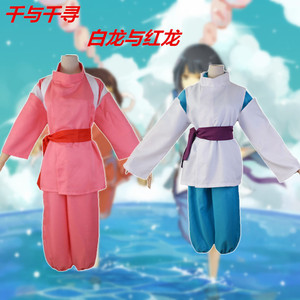 Anime Movie Spirited COS Play Clothing White Dragon Clothes Chihiro And White Dragon Haku Kohakunushi Uniform Cosplay Costume(China)