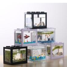Aquarium Fish Bowl Mini Goldfish jar Ultra Building Blocks