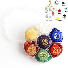 7 czakr zestaw naturalny ręcznie rzeźbiony kryształ runy kamień z grawerowanymi symbolami runy kamień równowaga joga uzdrawianie Reiki kamień tanie tanio CN (pochodzenie) miłość Nowoczesne CHINA