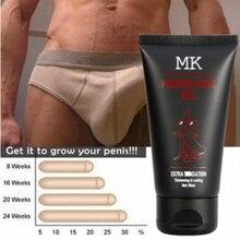 Penile Erection Men's Penile Enlargement Ointment Men's Penis Enlargement Massage Gel