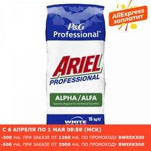Стиральный порошок Ariel Professional Alpha 15 кг, 100 Стирок