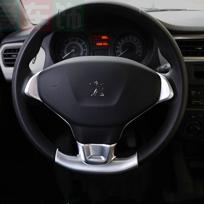 Car Auto Sedan Cover For Peugeot 301 2014- 2019 ABS  Chrome Plated Steering Wheel Sticker Trim Car Accessories