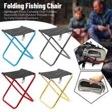 Складной рыболовный стул легкий складной алюминиевый для пикника