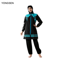 YONGSEN lato muzułmanin strój kąpielowy islamski konserwatywny Burkinis kostiumy kąpielowe hidżab panie stroje kąpielowe spodnie z kapturem Temperament elegancki