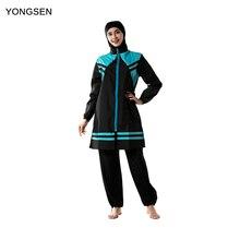 YONGSEN traje de baño musulmán para mujer, ropa de playa de Burkinis conservador islámico, pantalones de bañador con capucha, temperamento elegante