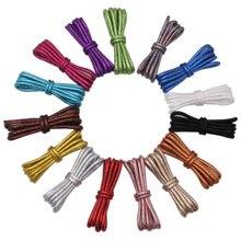 Coolstring однотонные закругленные металлические шнурки блестящие