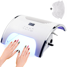2 IN 1 Nail Lamp with Auto sensor Nail Dryer & Powerful Nail Dust Collector Cleaner 80W Family Private Nail Salon Manicure Tool