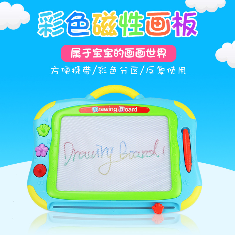Children Baby Fun Educational Toy Children Black And White Magnetic Drawing Board Graffiti Writing Board