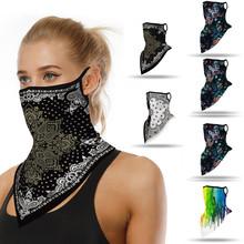 3D odkryty chustka pył na zewnątrz dowód usta chronić szalik magia szyi getry Cosplay animacja chustka turystyka szaliki 2020 tanie tanio CN (pochodzenie) Floral Poliester Moda Ear Mask