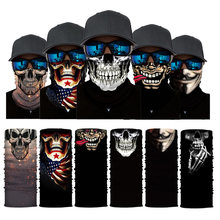 Skull Bib Face Mask Outdoor Sports Multifunctional Neck Masks Windproof Dustproof Rashguard Breathable Seamless Bandanas Masks