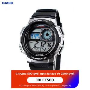 Наручные часы Casio AE-1000W-1B мужские электронные на пластиковом ремешке