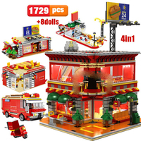 3D Model Mc Donald Architecture House Building Blocks Mininature Food Store Restaurant City Street Construction Toys 3C Unisex