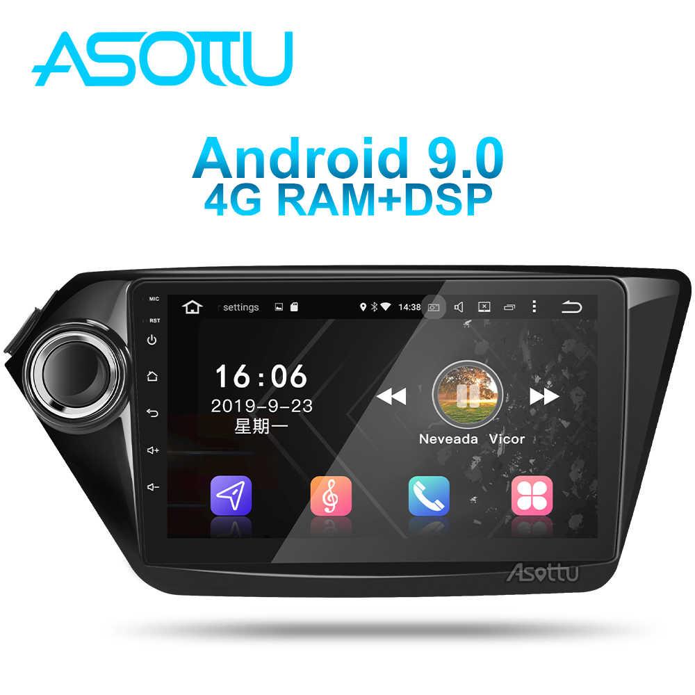 Asottu ki601 android 9.0 px6 carro dvd navegação gps para kia rio 3 4 k2 2010 2011 2012 2013 2014 2015 rádio do carro estéreo dvd gps