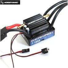 Hobbywing-controlador de velocidad para barco de carreras, controlador de velocidad Lipo sin escobillas, 6V BEC, para barco de carreras de control remoto, impermeable, 30A/60A/90A/120A/180A, 2-6S