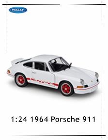 保时捷911