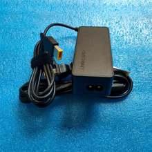 Оригинальный адаптер переменного тока 45 Вт 225 а 2 контактный