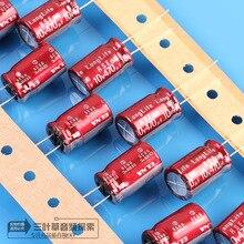 10 قطعة جديد ELNA طويل العمر RSE 10V470UF 12.5X20 مللي متر 470 فائق التوهج/10 فولت صوت مُكثَّف كهربائيًا طويل العمر 470 فائق التوهج 10 فولت DAC مرشح مكثف