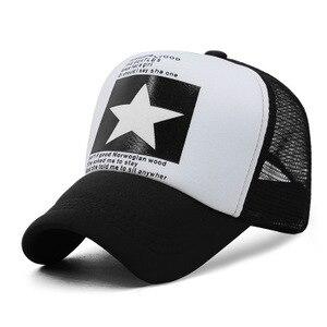 2020 Новая мужская Корейская версия Кепка с пятиконечной звездой Женская бейсбольная Кепка летняя Солнцезащитная дышащая сетчатая шляпа yout