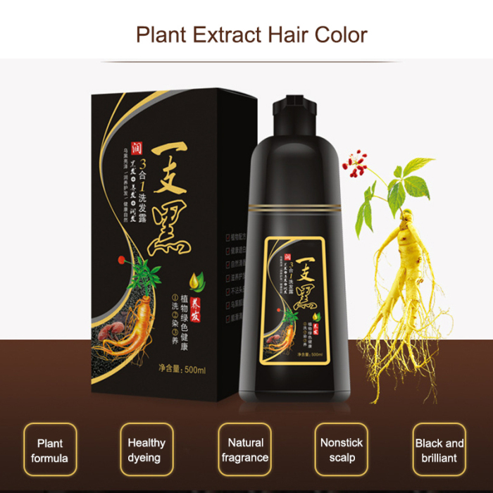 Hot Hair Dye Color Shampoo Beauty Nourishes Long Lasting Care Home Salon Shampoo Soap Oil-control Anti-Dandruff Off Hair Care M3