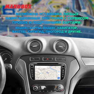 Image 2 - Marubox 2Din Android 10 PX5 Ford Focus 2 için Mondeo 4 S MAX bağlanti 2007 2013 araba radyo GPS DVD multimedya oynatıcı 4G 64G