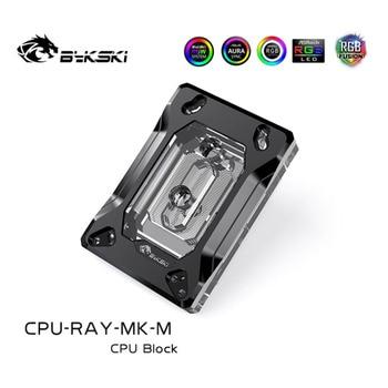 Bykski CPU-RAY-MK-M CPU Water Block Water Cooler CPU For Ryzen threadripper7/Ryzen 5/Ryzen 3/AM4/AM3+/AM3/AM2+/AM2/FM2+/FM2/FM1 фото