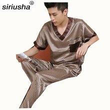 Распродажа, ограниченная серия, одежда для сна с принтом, Мужская Шелковая пижама с коротким рукавом, длинные штаны, тонкая Пижама, весна-осень, высокое качество, S05