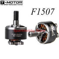 4 piezas T-motor F1507 1507 2700KV 3-6 S/3800KV 3-4S Motor pecado escobillas para cinetoop RC Drone FPV Racing cinewoop BetaFPV