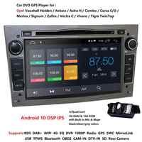 """7 """"Android 10 spécial DVD de voiture pour Opel Astra H de 2004 & Opel Combo de 2004 & Opel Corsa C 2004-2006 & Opel Corsa D de 2006"""