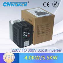 Boost-Frequency-Converter Spindle-Motor 220v-To-3p-380v Speed 1P Output CNC