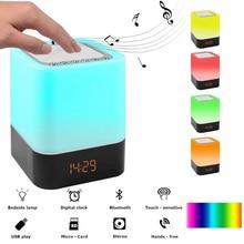 Прикроватная лампа с сенсорным управлением с беспроводным bluetooth-динамиком, Настольный Будильник Bluetooth с изменяющимся светодиодным ночным светильник, радио M