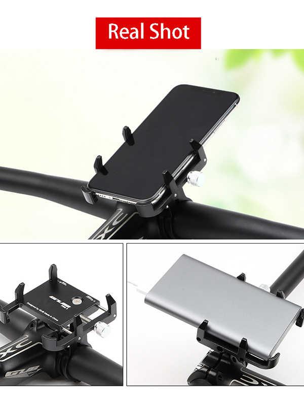 Регулируемый телефонный кронштейн для велосипеда GUB PRO3 с длинным кликом для управления MTB, стойка для крепления на велосипеде для 3,5-6,2 телефон с GPS