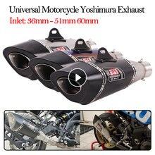 51ミリメートル60ミリメートルユニバーサルオートバイ吉村R11排気管変更されたエスケープマフラーためR1 MT-09 Ninja250 Ninja400 Z1000 CBR1000RR