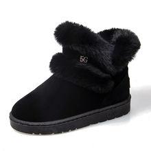 Зимние ботинки для женщин женские короткие зимняя обувь из хлопка