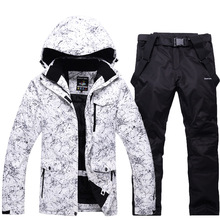 Мужские и wo лыжные костюмы для взрослых лыжные штаны водонепроницаемые теплые толстые