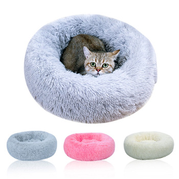 Round Pet Bed Washable Plush Dog Kennel Sofa Autumn Winter Soft Warm House Pad For Small Dog Cat Comfortable Sleeping Mat S M L image