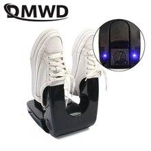DMWD ультрафиолетового печь сушилка для обуви дезодорант стерилизатор UV Электрический сапоги на молнии; сапоги на невысокой сушильная машина осушитель нагреватель 110V 220V