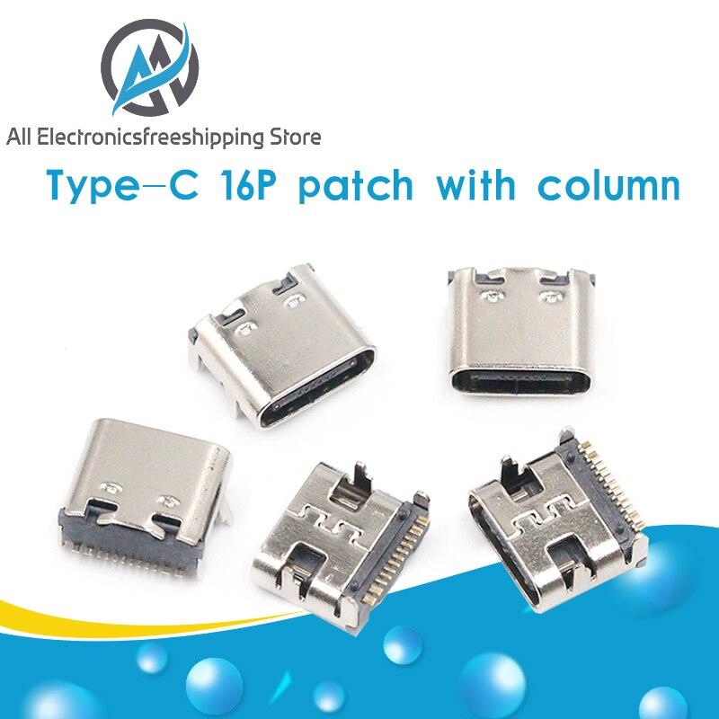 10 шт. SMT USB 3,1 Type-C 16pin гнездовой разъем для Мобильный телефон зарядный порт Разъем для зарядки