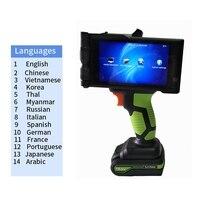 https://ae01.alicdn.com/kf/H6082ed98af0d417a93637ae15579f427G/터치-스크린-휴대용-핸드-헬드-잉크젯-프린터-날짜-QR-코드-바코드-로고-프린터-반자동.jpg