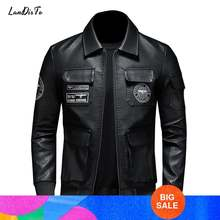 Landisto мужская куртка кожаная с вышивкой букв из искусственной