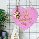 Lover Art Heart Shap...