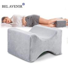 Body Memory Cotton Leg Pillow Sleeping Orthopedic Sciatica Back Hip Joint Pain Relief Thigh Leg Pad Cushion Home Foam Pillow