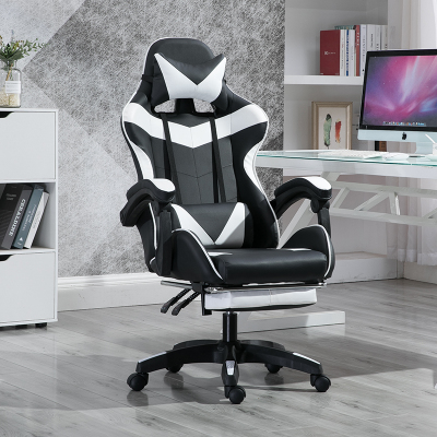 Presale High Quality Boss Office Chair Ergonomic Computer Gaming Chair Internet Seat Household adjustable Reclining Lounge Chair - Цвет: Solid footrest white