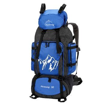 90L Travel Bag Camping Backpack Hiking Army Climbing Bags Trekking Large Capacity Sport Bag  1