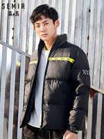 SEMIR Down jacket men 2019 winter new short thick warm coat men bread clothing printed adult jacket
