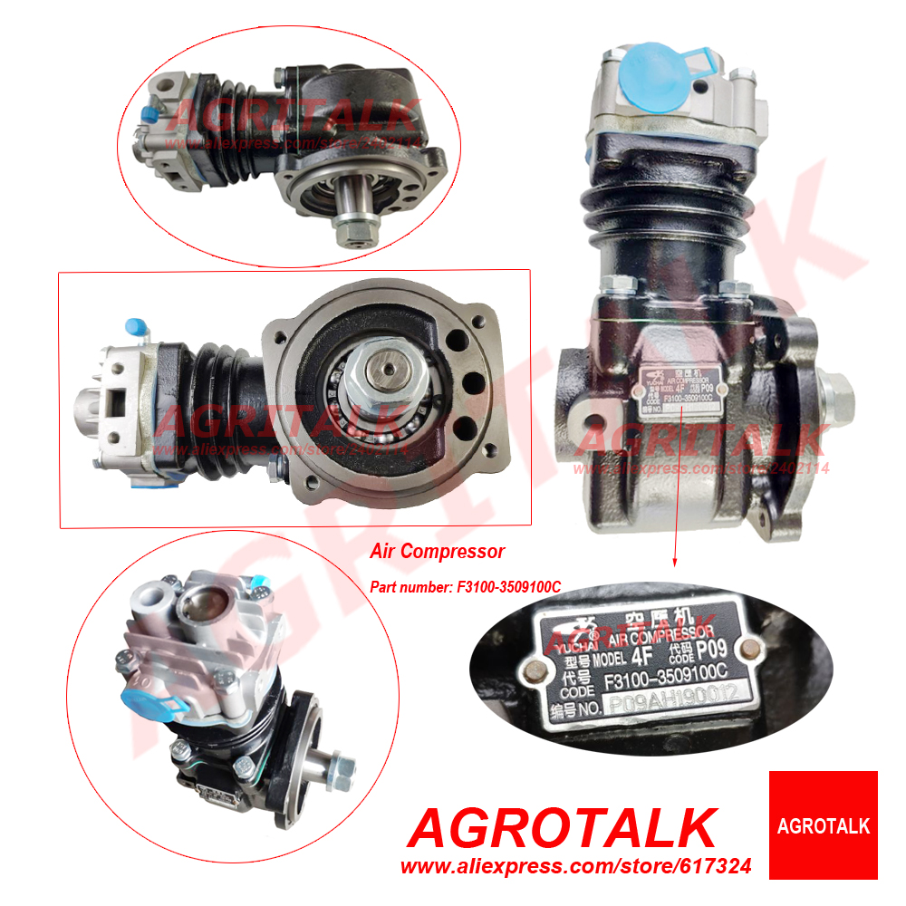 F3100-3509100C Air Compressor For Yuchai Engine, Please Check The Nameplate Of Your Old Air Compressor