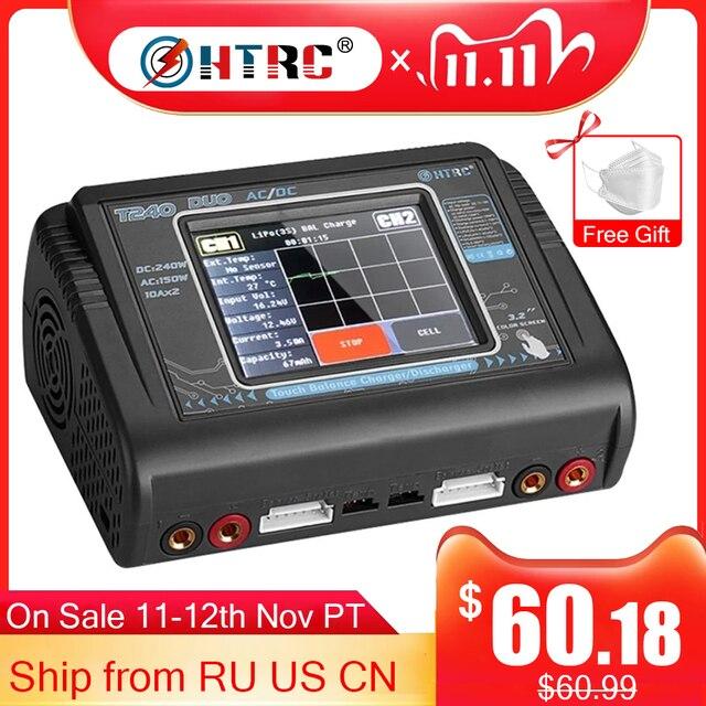HTRC T240 DUO RC 방전기 LiPo LiHV LiFe Lilon NiCd NiMh Pb 용 AC 150W /DC 240W 터치 스크린 듀얼 채널 10A 밸런스 충전기