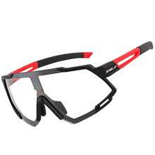 2020 Big View Sports Anti-uv Cycling Bicycle Photochromic Gl